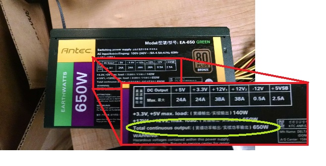 wattage?1414443969 how do i pick out a compatible replacement power supply?